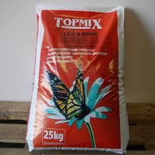 hữu cơ topmix
